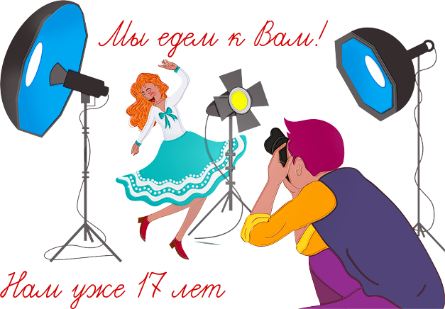 Заказать выпускной альбом для школы и детского сада в Москве и по всей России!