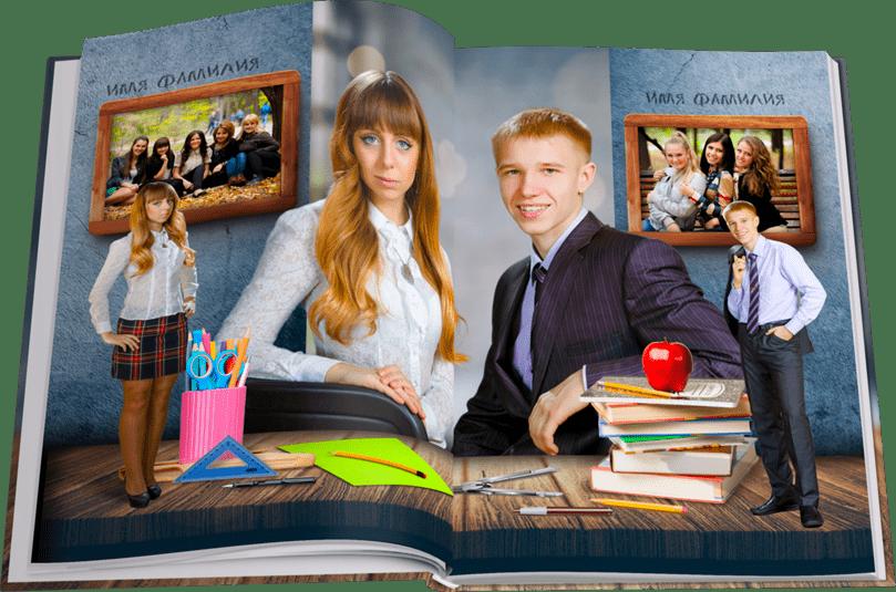 выпускной альбом 2016 для 11 классов г харьков киев в черных тонах